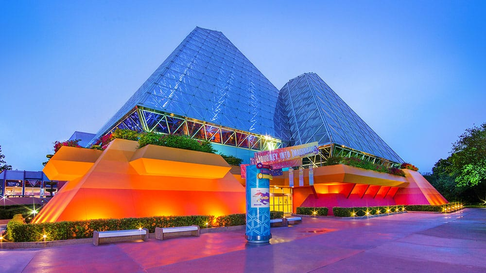 The exterior of Journey Into the Imagination at Epcot