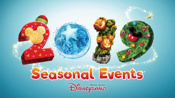 Halloween Disney 2019 Date.Special Events 2019 Hong Kong Disneyland Resort