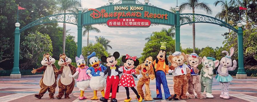 Hong Kong Disneyland   Destinations   Hong Kong Disneyland Resort