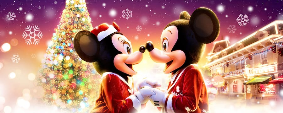 CHRISTMAS CELEBRATION | Hong Kong Disneyland