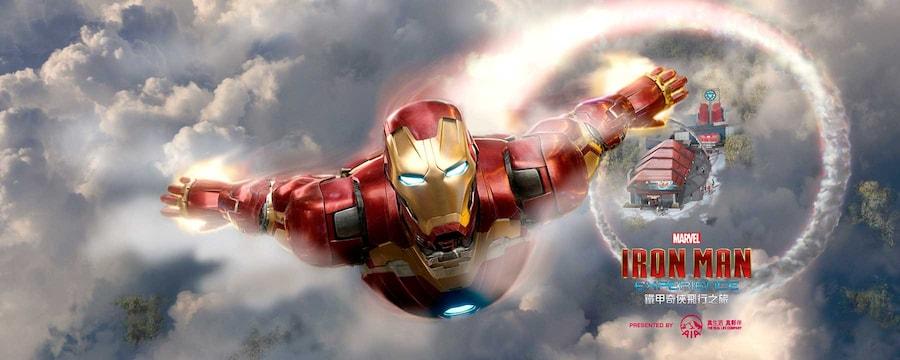 Iron Man Experience Calling All Super Heroes Hong Kong Disneyland
