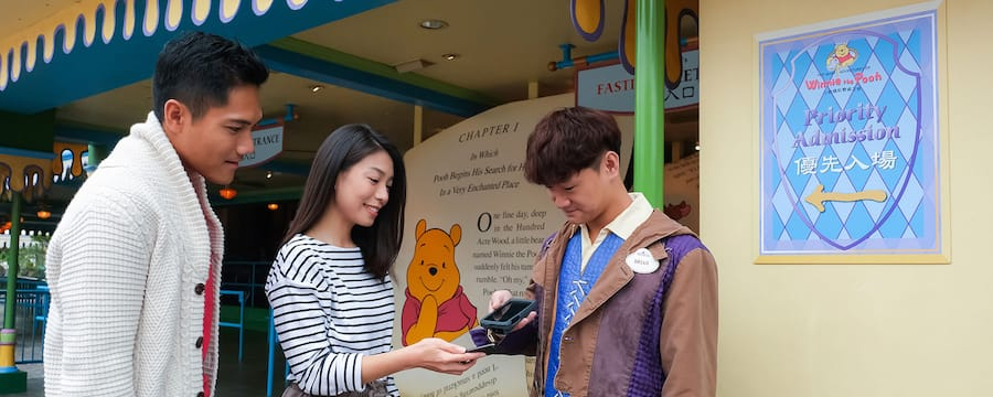"Disney ""Priority Special"" Attraction Admission Pass 