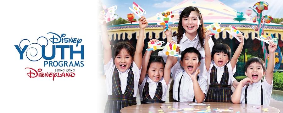 Disney Youth Program